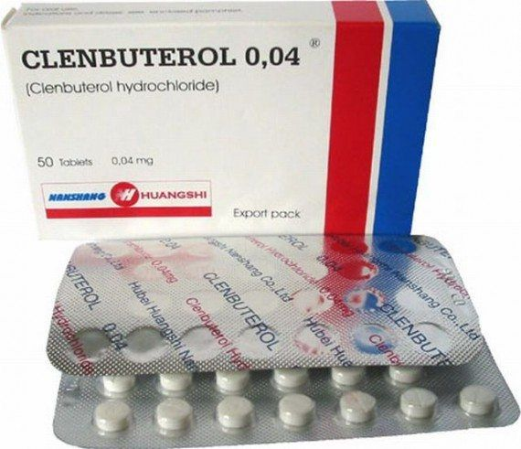 Clenbuterol 20 mg eye drops